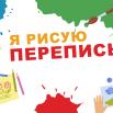konkurs_risunka.png